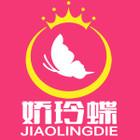 娇玲蝶logo