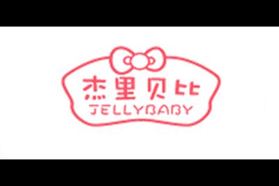 杰里贝比logo