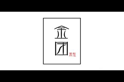 金团logo