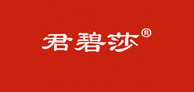 君碧莎logo