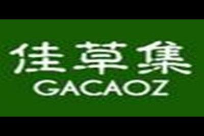 佳草集logo