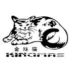 金丝猫logo