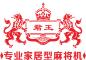 君王logo