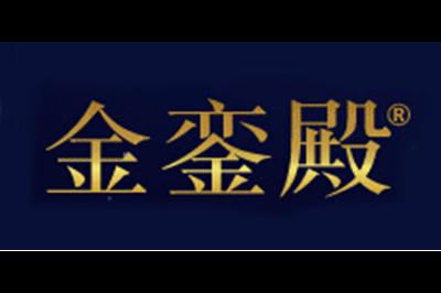 金銮殿logo