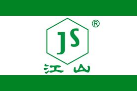 江山logo