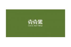 壳壳果(COCO.NUT NEW)logo