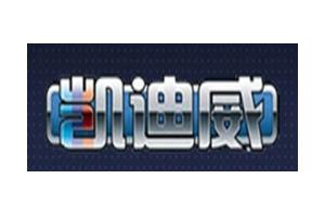 凯迪威logo