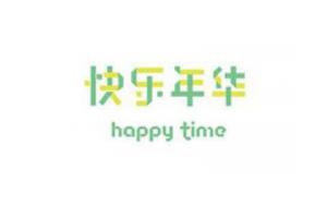 快乐年华logo