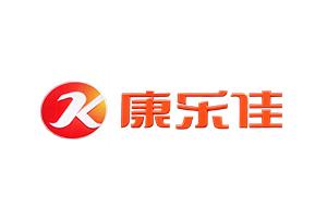 康乐佳logo