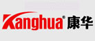 康华(Kanghua)logo