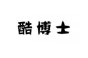 酷博士logo