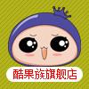 酷果族logo