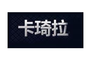 卡琦拉logo