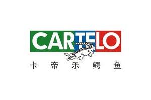 卡帝乐鳄鱼(CARTELO)logo