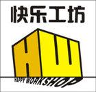 快乐工坊logo