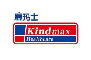 康玛士(Kindmax)logo