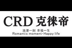 克徕帝logo