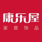 康乐屋logo