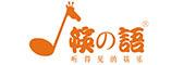 筷の語logo