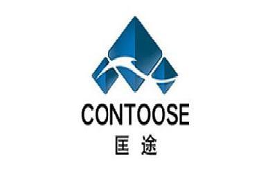 匡途logo