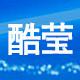 酷莹logo