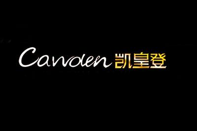 凯皇登logo