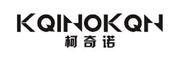 柯奇诺logo