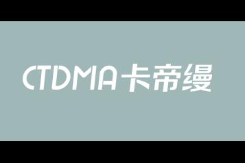 卡帝缦logo
