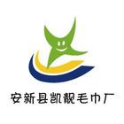 凯靓logo