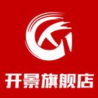 开景汽车用品logo