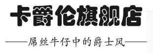 卡爵伦logo