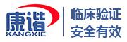 康谐logo