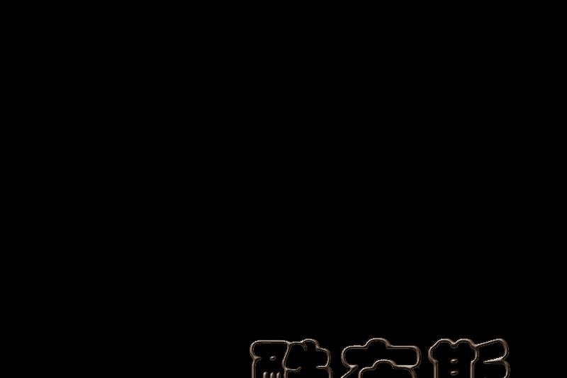 酷布斯家居logo