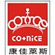 康佳莱斯logo