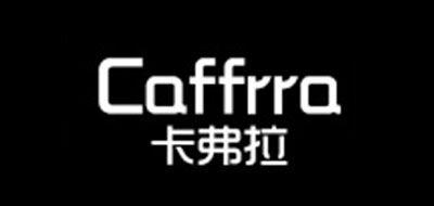 卡弗拉logo