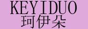 珂伊朵logo