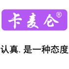 卡麦仑logo