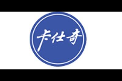 卡仕奇logo