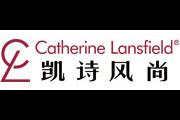凯诗风尚logo