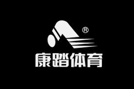 康踏logo
