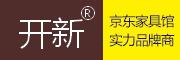 开新logo