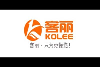 客丽logo