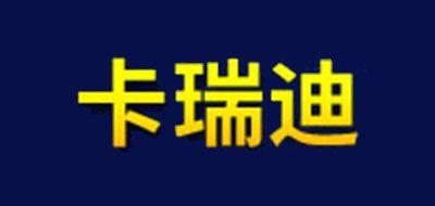 卡瑞迪logo