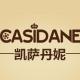 凯萨丹妮logo