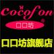口口坊logo