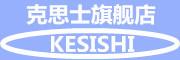 克思士logo