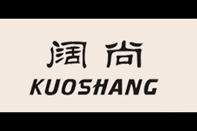 阔尚logo