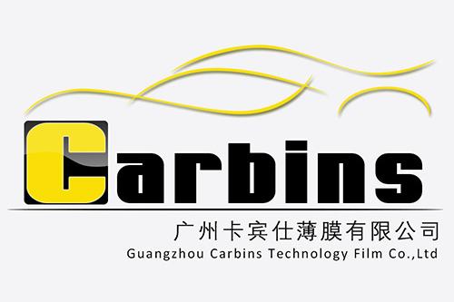 卡宾仕logo