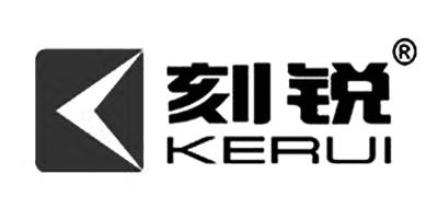 刻锐logo