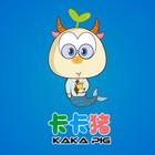 卡卡猪logo
